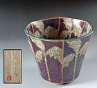 Maeda Masaharu Contemporary Pottery Bowl