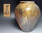 Modern Japanese Hai-yu Ash Glazed Tsubo by Takano Eitaro