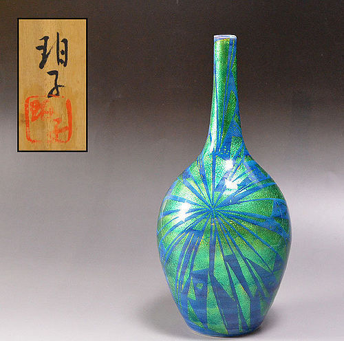Kinsai Purple Porcelain Vase by Ono Hakuko