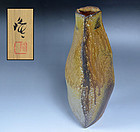 Bizen Faceted Vase by Kakurezaki Ryuich