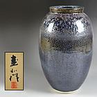 Kimura Morikazu Ao Yuteki Tenmoku Vase