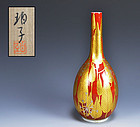 Porcelain Vase by Ono Hakuko, Snowflakes and Pines
