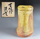 Sugimoto Sadamitsu Shigaraki Hanaire Vase