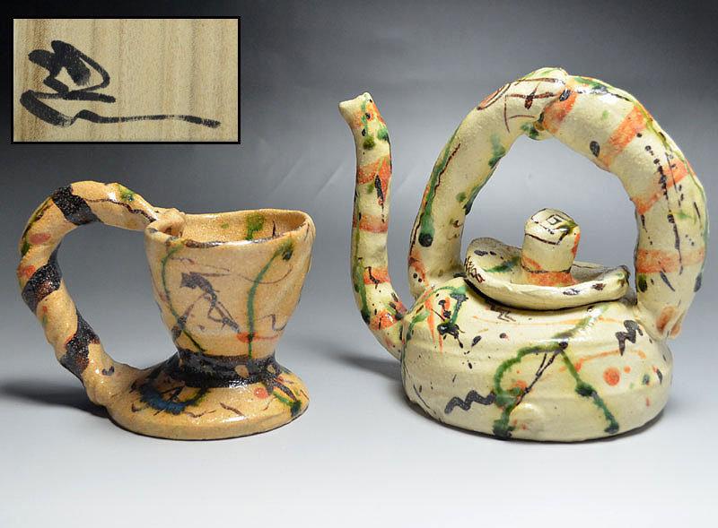 Suzuki Goro Tea Pot and Mug