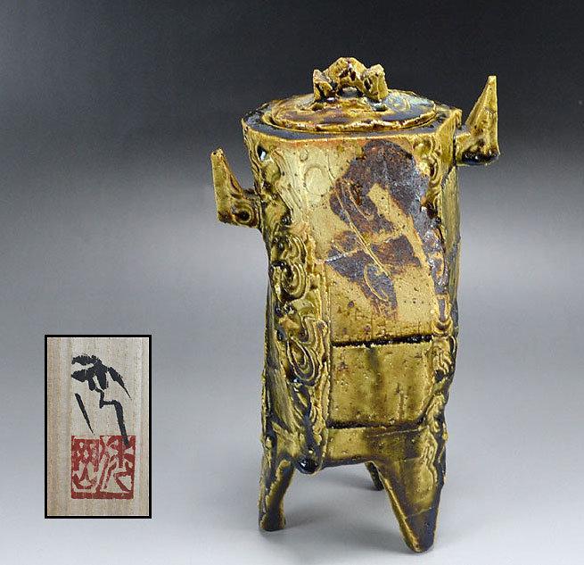 Takauchi Shugo Contemporary Oribe Koro Incense Burner