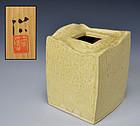 Suzuki Osamu Modern Japanese Pottery Vase
