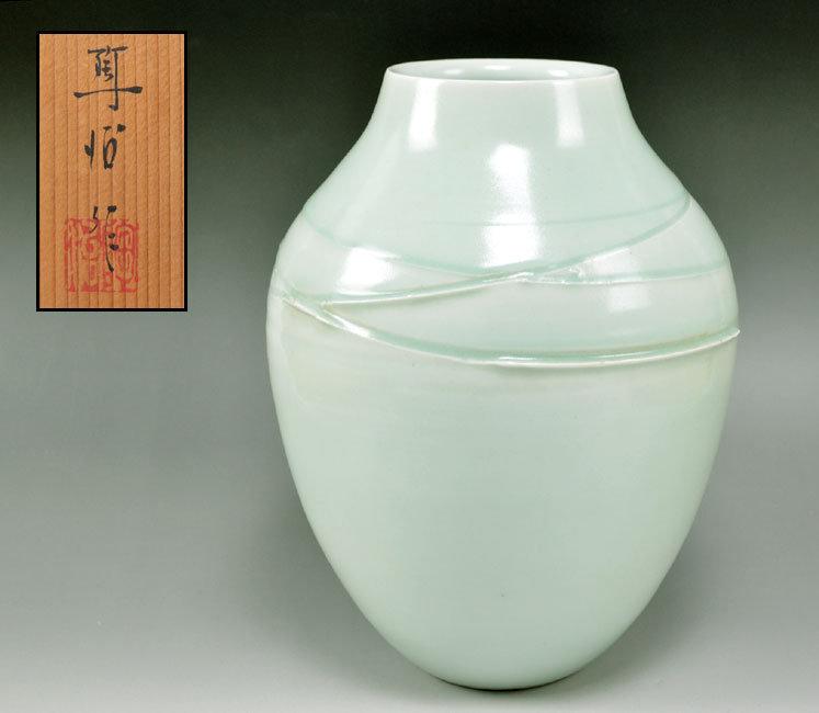 Modern Japanese Celadon Porcelain Vase, Fukami Sueharu