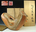 Kishimoto Kennin Iga Sculptural Vase