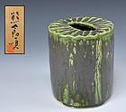 Kumakura Junkichi Oribe-yu Green Modern Japanese Pottery Vessel