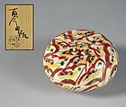 Aka-e To-bako by Contemporary Female Potter Matsuda Yuriko