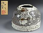 Ash Glaze Tsubo Vase by Koie Ryoji