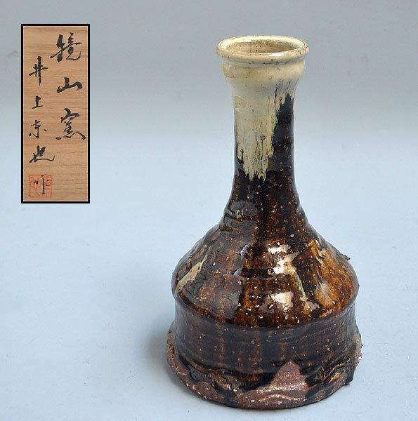 Contemporary Chossen Karatsu Vase by Inoue Toya