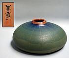 Rare! Miyashita Zenji Modern Japanese Pottery Vase