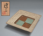 Mashiko Plate, Living National Treasure Tatsuzo Shimaoka