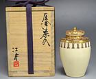 Contemporary Satsuma Chaire by Nizuma Mamoru (Kogetsu)