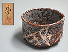 Superb Nezumi Shino Chawan Tea Bowl by Kato Kenji