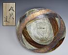 Contemporary Ginsai Hakeme Dish by Takenaka Sayaka