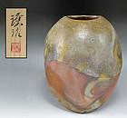 Yamashita Joji Large Bizen Henko Vase