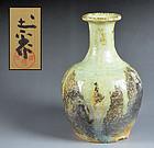 Tsuboshima Dohei Ko-buri Yakishime Japanese Vase