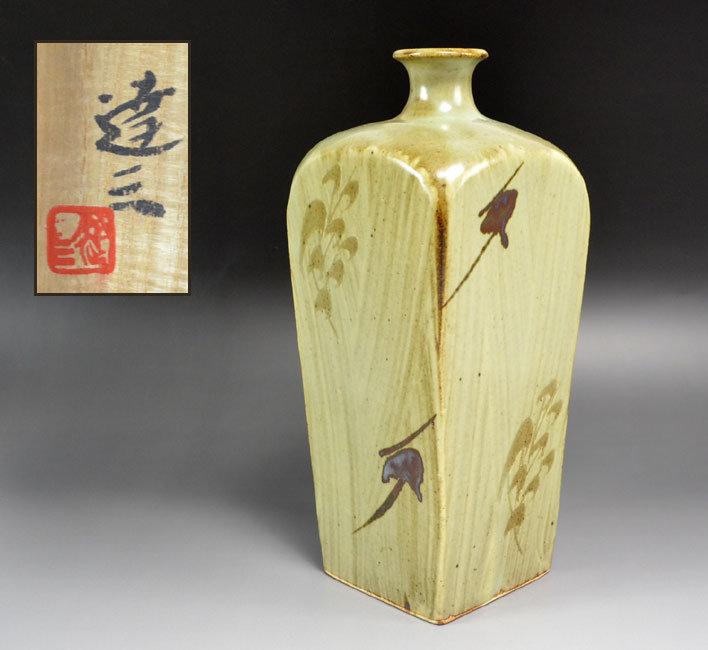LNT Shimaoka Tatsuzo Large Square Mashiko Vase