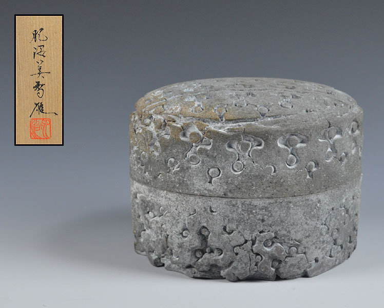 Yakishime Pottery Box by Koinuma Michio