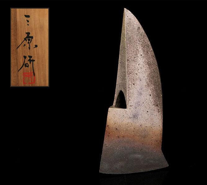 Mihara Ken Yakishime Sculptural Vase