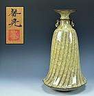 Stunning Minegishi Seiko Swirling Celadon Vase