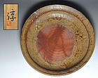 Living National Treasure Isezaki Jun Bizen Platter