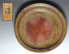 Living National Treasure Isezaki Jun Bizen Platter