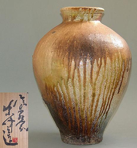 Shigaraki O-Tsubo by Kanzaki Shiho