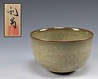 Furukawa Toshio Crackled Celadon Chawan Tea Bowl
