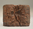 Akiyama Yo Pottery Object, �Untitled�