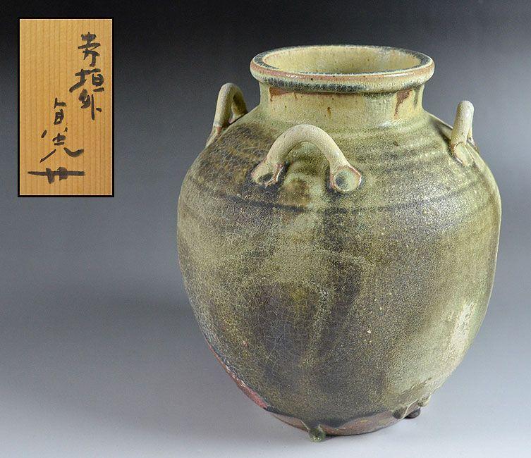 Very Rare! Sugimoto Sadamitsu Chatsubo Tea Leaf Urn