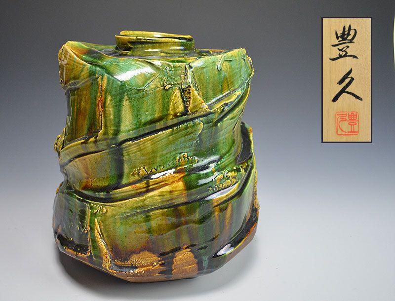 Kato Toyohisa Contemporary Oribe Kaki Vase