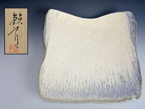 Aoyama Tetsuro Contemporary �Waterfall� Plate