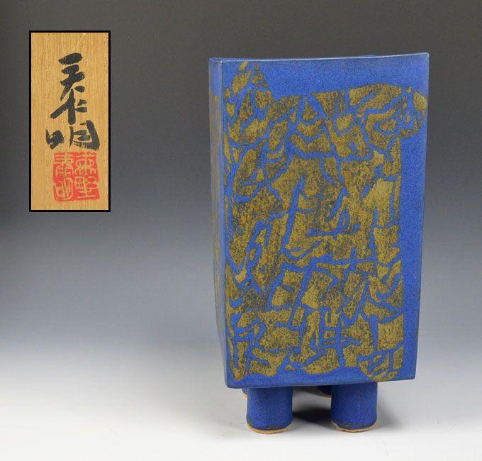 Morino Taimei Quadripedal mid-century Vase