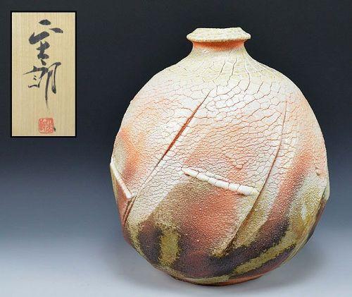 Museum Quality Shino Tsubo by Hayashi Shotaro
