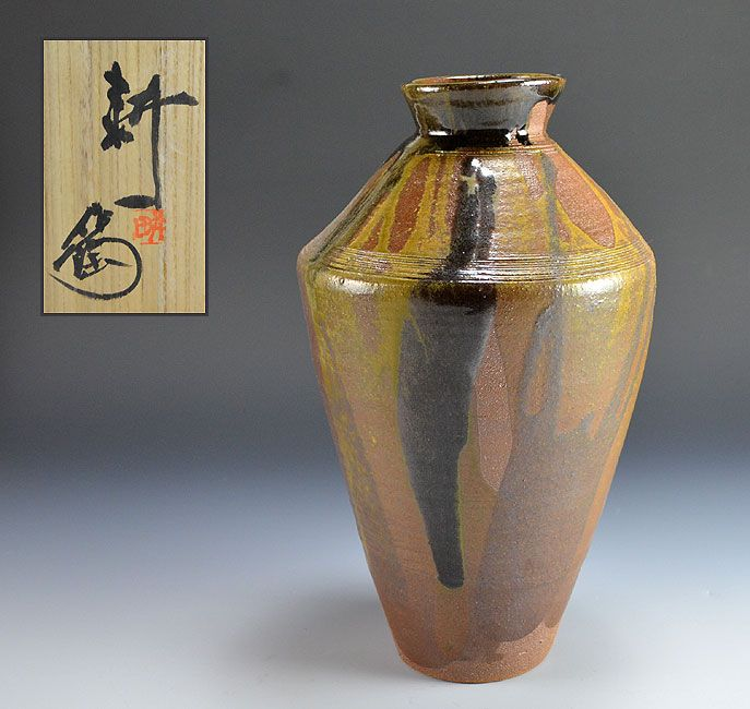 Iron Glaze Vase, Living National Treasure Tamura Koichi