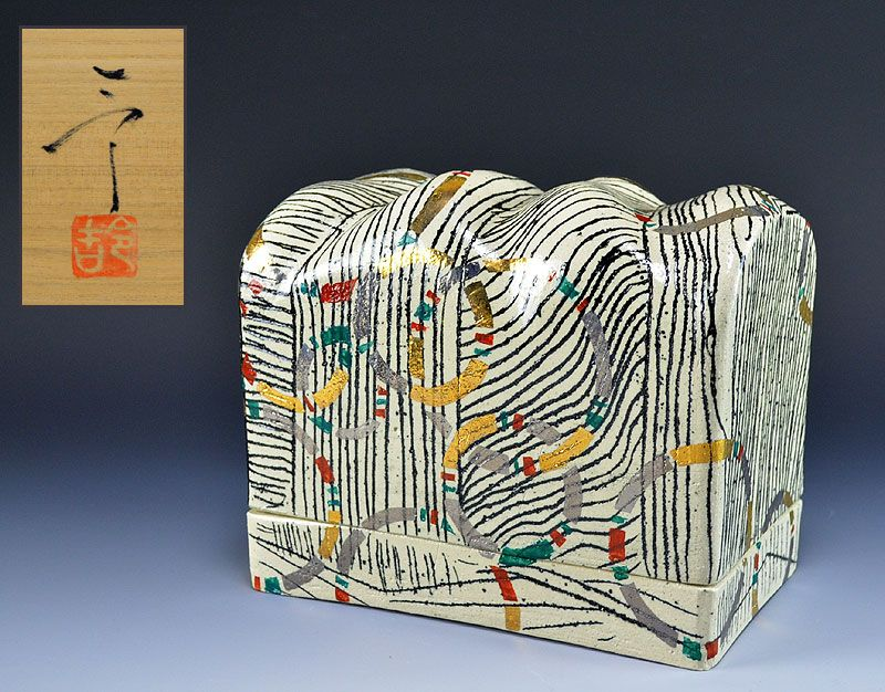 Kato Reikichi Sengiri Jikiro Covered Pottery Box