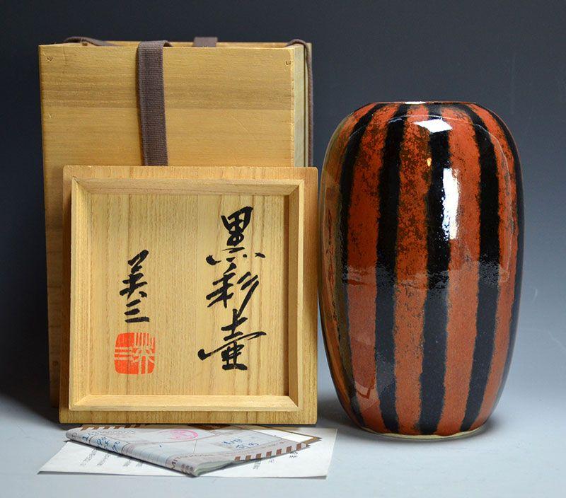 Modern Japanese pottery Tsubo Vase by Mukunoki Eizo