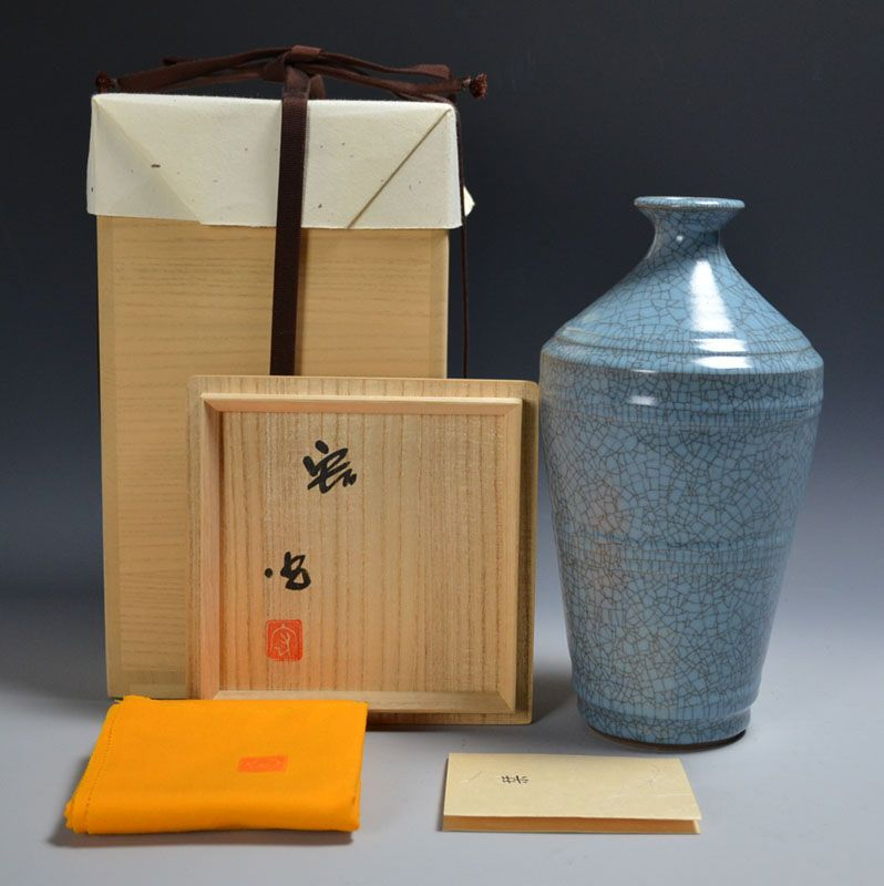 LNT Nakajima Hiroshi Seiji Tsubo