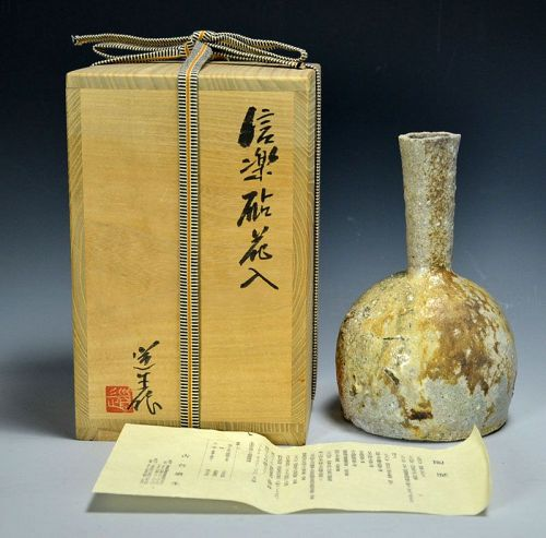 Shigaraki Vase by Important Artist Furutani Michio