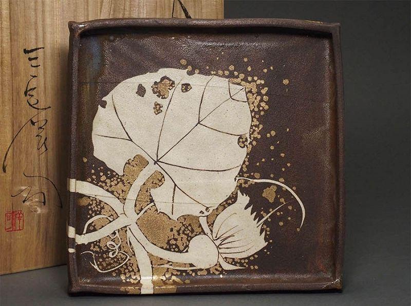 Miyake Yoji Modern Japanese Pottery Plate