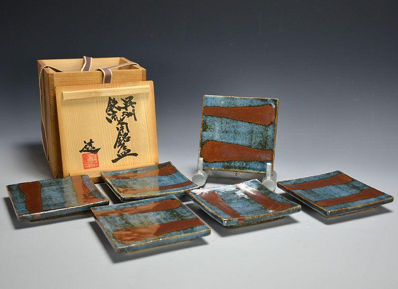 Kawai Toru Modern Japanese Mingei Ceramic Dish Set