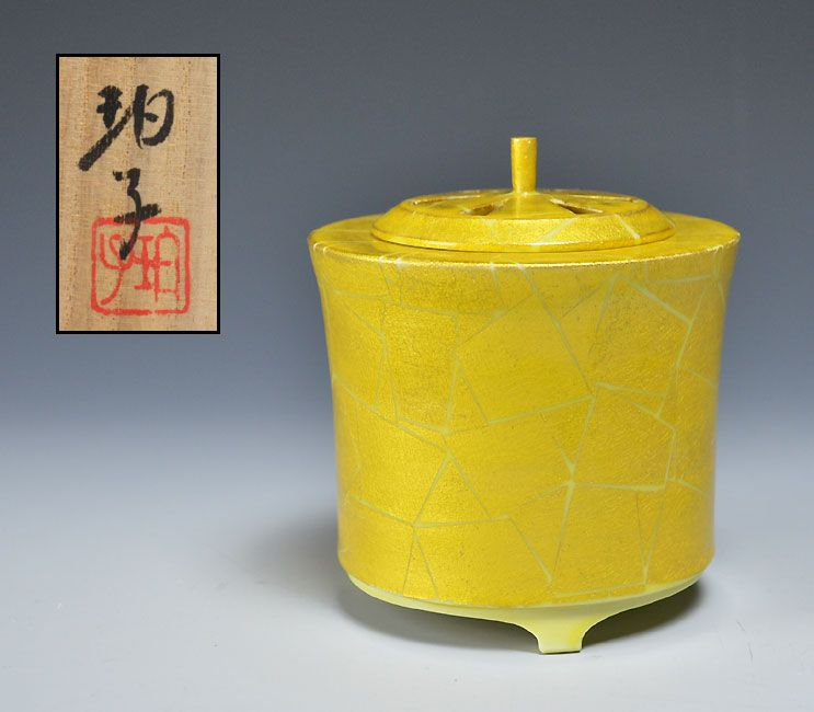 Porcelain Koro Incense Burner by Ono Hakuko