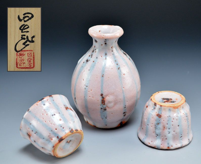 Shino Tokkuri Sake Set by Ando Hidetake