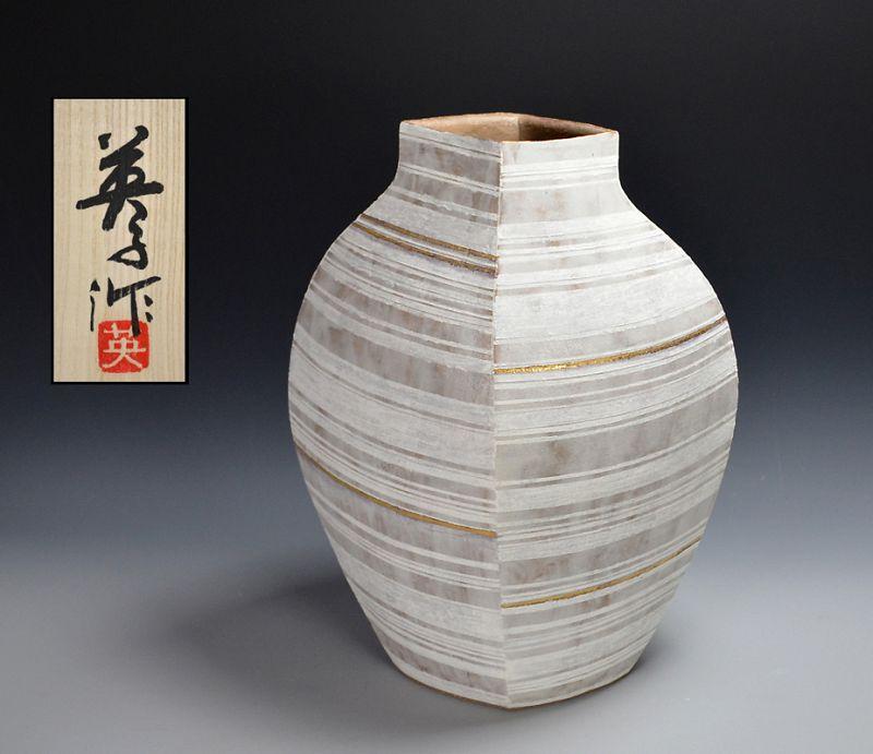 Miyashita Hideko Vase Exhibited 2016