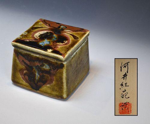 Important Japanese Artist Kawai Kanjiro Ceramic Box