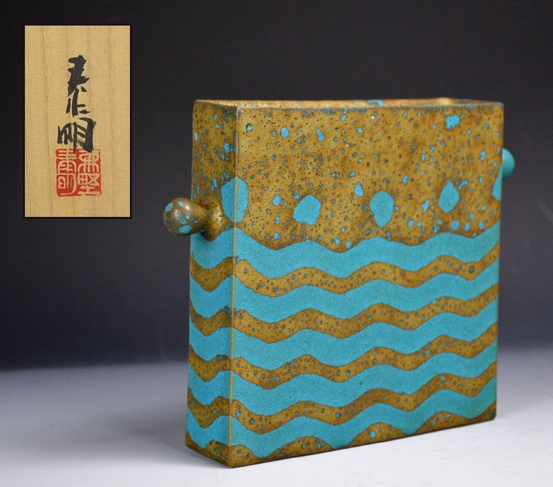 Morino Taimei Contemporary Japanese Pottery Vase