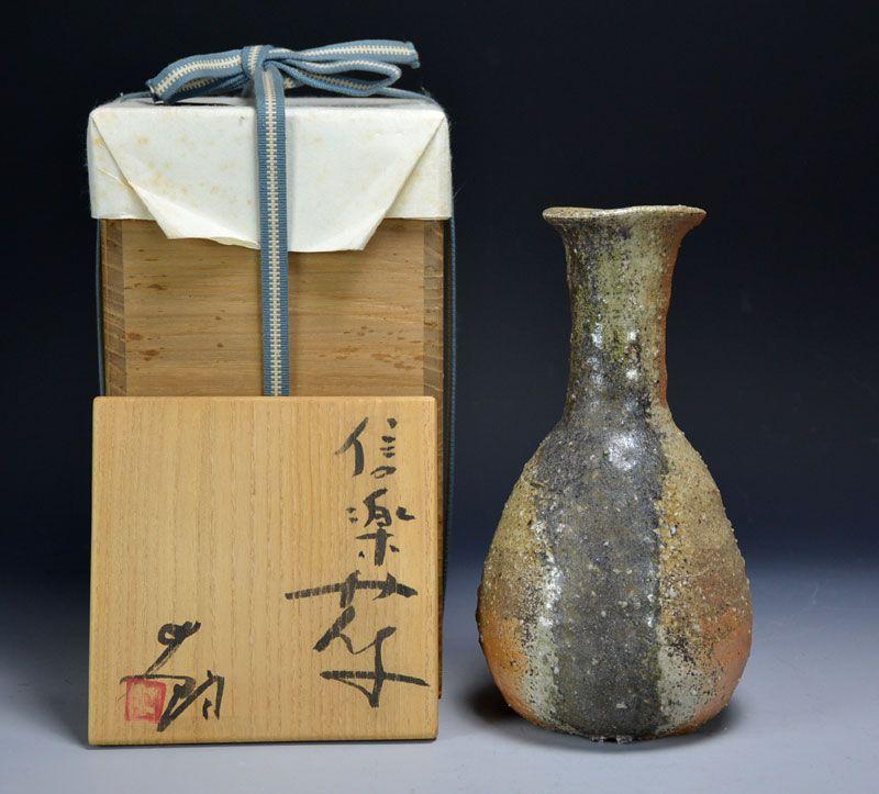 Tsujimura Shiro Shigaraki Yohen Tsubo